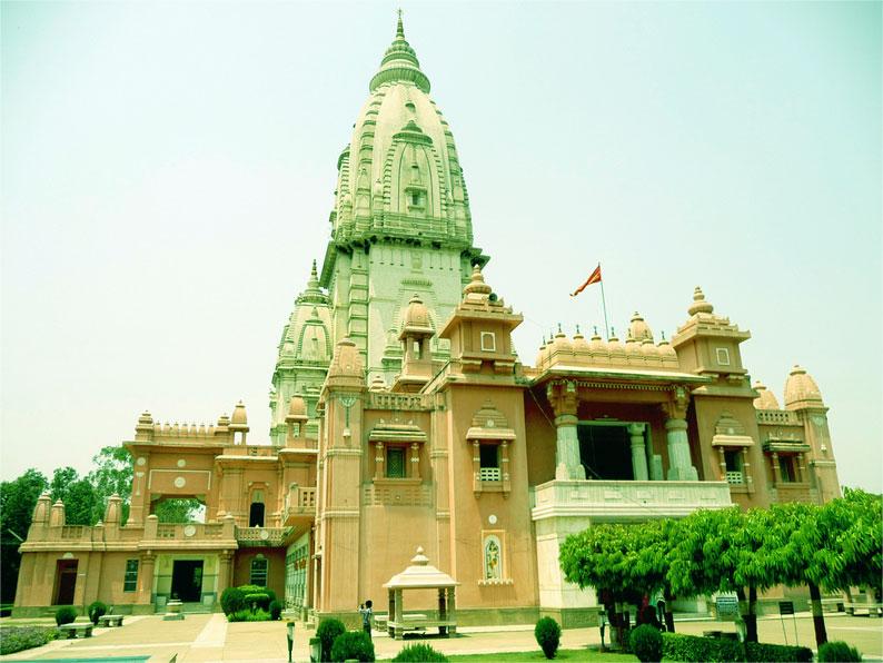 Kashi Vishwanth Temple